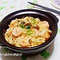 雙菇蝦仁炊飯