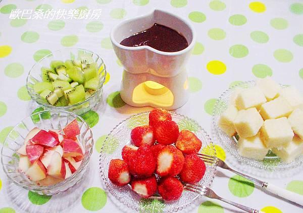 水果巧克力鍋 (7)