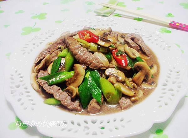 蒜香蘑菇炒牛柳