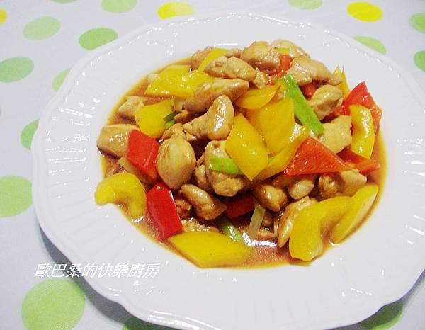 彩椒炒雞丁