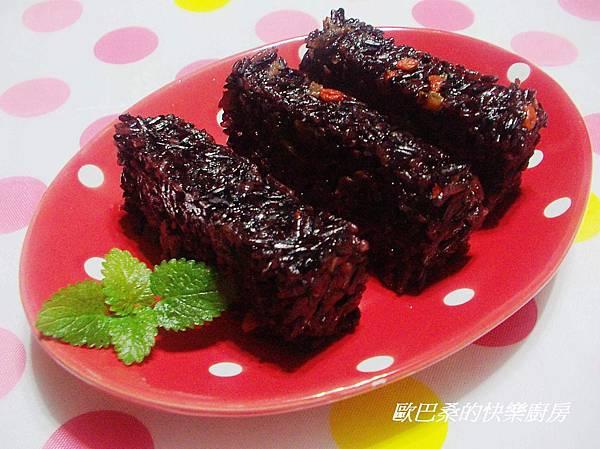 【桂圓紫米糕】
