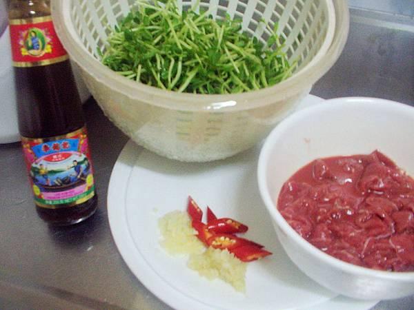 蠔油牛肉 (1)