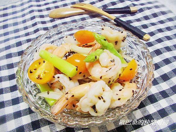 鮮蝦和風沙拉