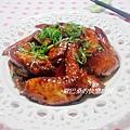 酒香蠔油燒雞翅