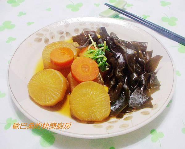蠔香昆布結蘿蔔煮