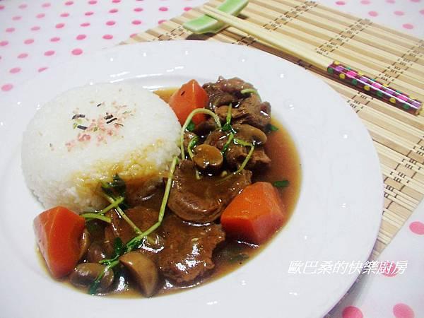 紅燒牛肉燴飯