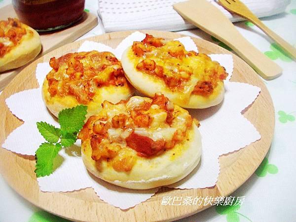 番茄羅勒迷你小披薩