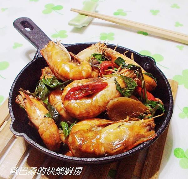 三杯泰國蝦