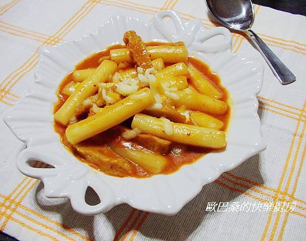 《韓國人氣食堂料理,輕鬆在家做》試做食譜~《起司辣炒年糕》