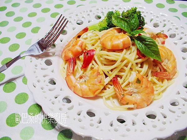 【安永鮮物】羅勒鮮蝦義大利麵