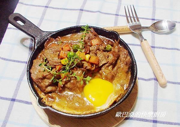 黑胡椒鐵板牛肉