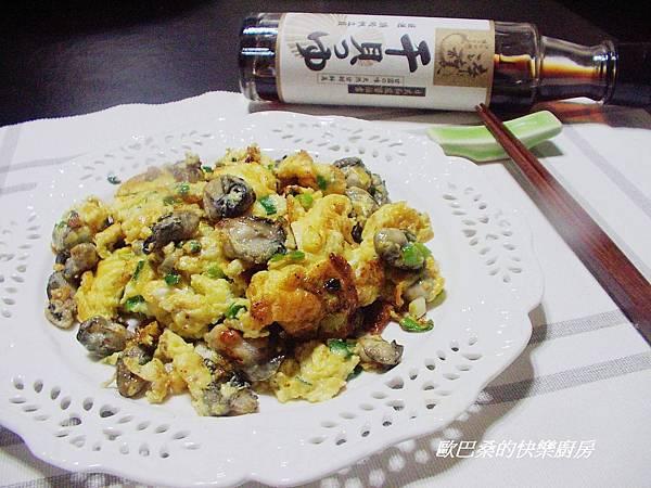 鮮蚵蔥花炒蛋