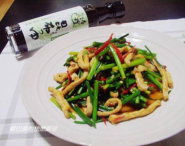 魚香肉絲炒韭菜花