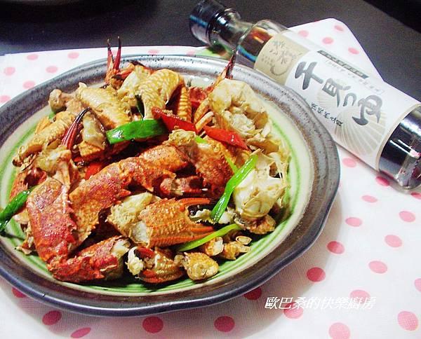 三寶炒螃蟹