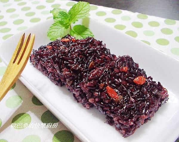 綜合鮮果乾紫米糕/紫米炊飯
