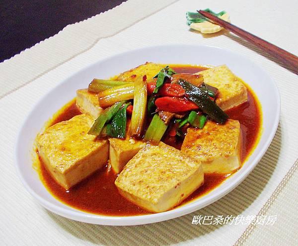 韓式辣味噌豆腐燒