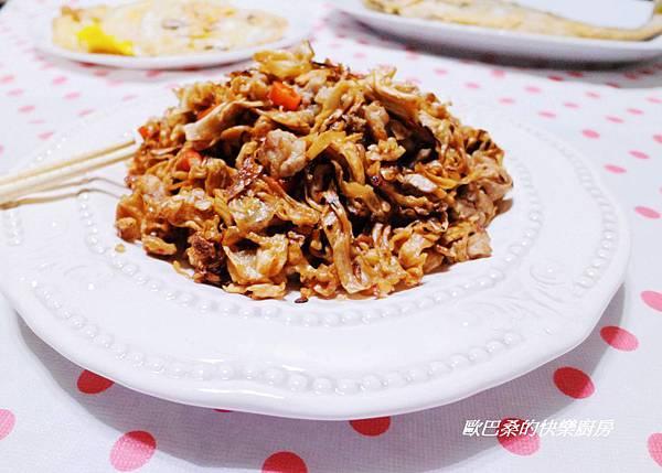 【高麗菜乾炒肉末】