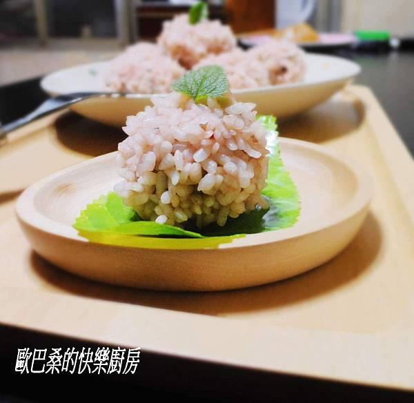 米飯版~【粉嫩珍珠丸】