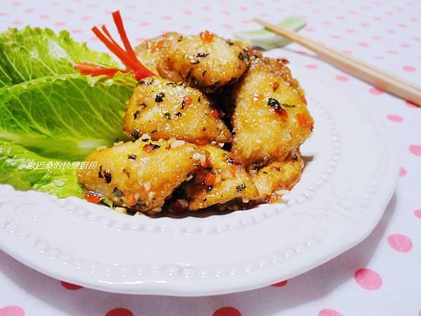 泰式風味香酥魚塊