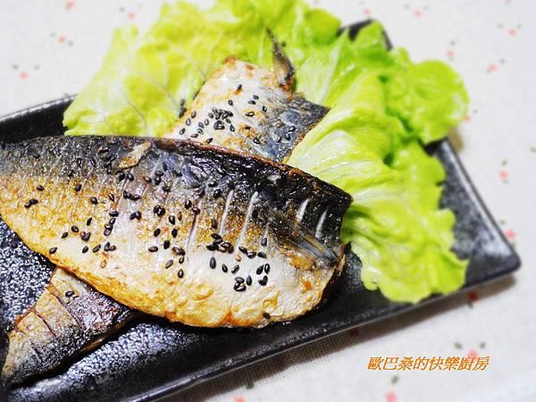 好魚網~【香煎薄鹽鯖魚】