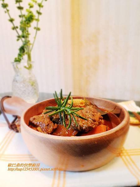 茄汁牛肉煲