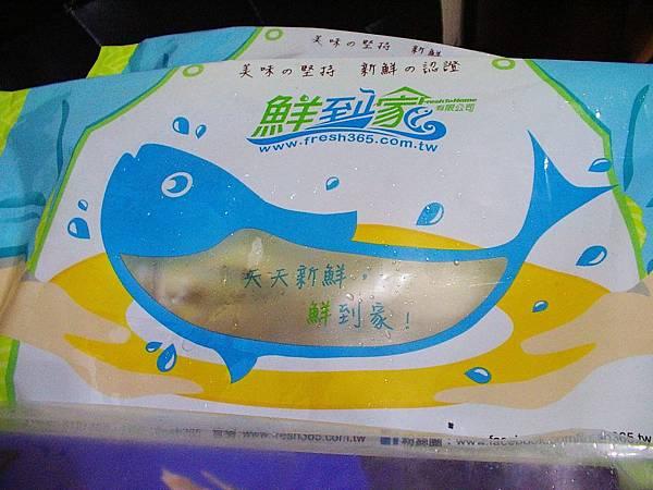 金鯧魚 (9)