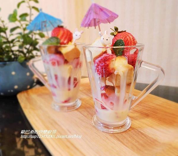 草莓煉奶聖代杯