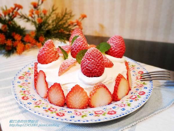 草莓煉奶裝飾小蛋糕