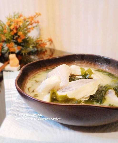 【海菜鮮魚味噌湯】