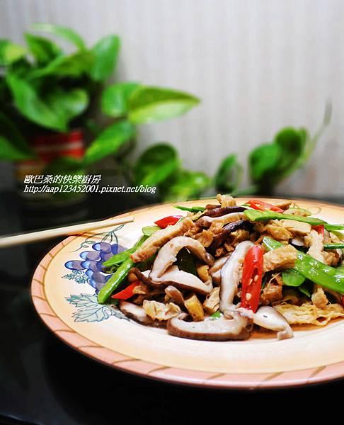 鮮菇荷蘭豆炒豆包