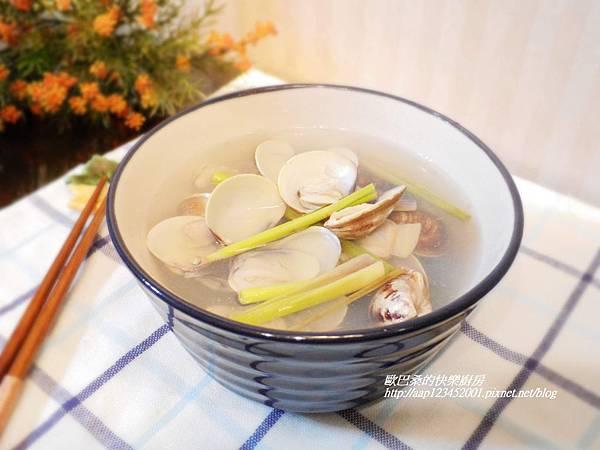 【香茅蛤蜊湯】