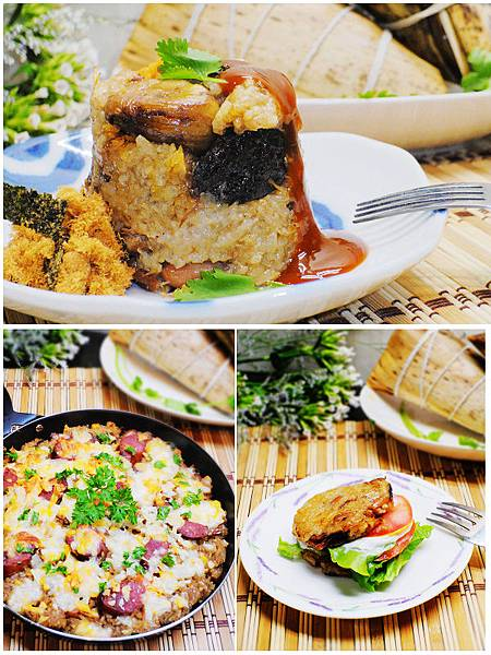 (試吃)黑橋牌冠軍粽~「冠軍粽的創意新吃法」