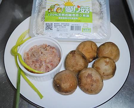 鮮菇蝦球 (1)