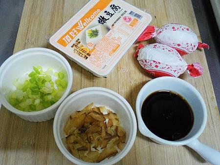 皮蛋豆腐 (1)