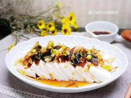 皮蛋豆腐 (5)