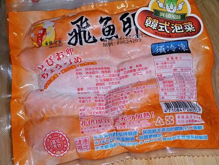 韓式泡菜香腸石鍋拌飯 (1)