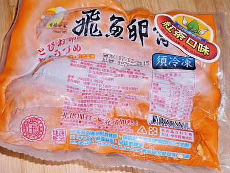 紅茶香腸鬆餅卷 (2)