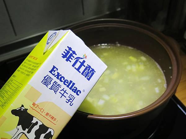 溫潤香濃鮮奶鍋 (3)