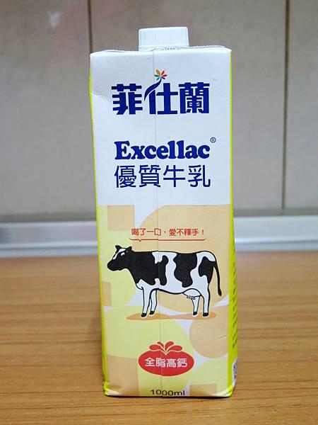 菲士蘭牛奶 (14)
