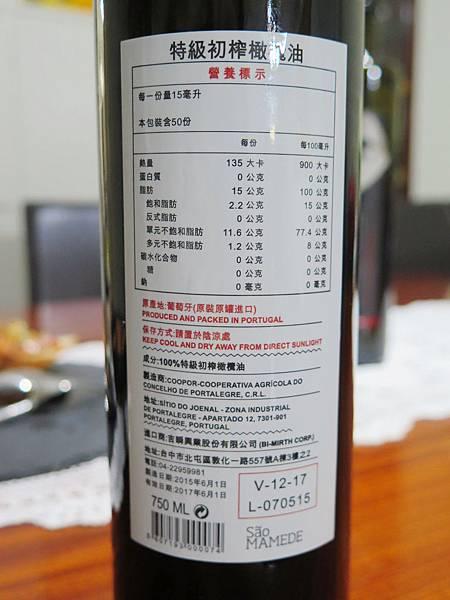 產品介紹 (4)