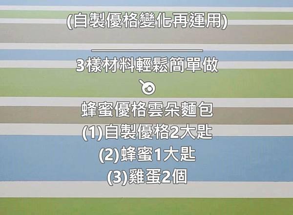 快照 1 (2017-5-27 下午 11-46)