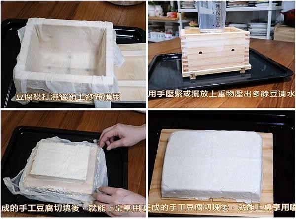 自製純天然手工木棉豆腐(不含鹽滷ˊ石膏)