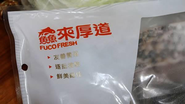 產品介紹 (2)