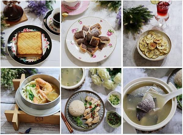 《新歡體驗分享》極簡極美ONEamadan系列廚房家電~打造不同凡響質感生活