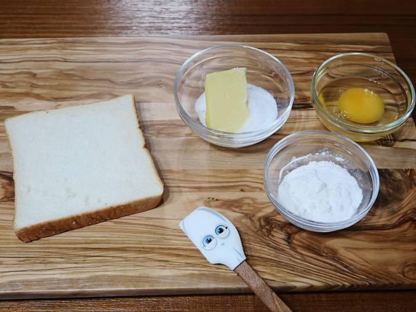 奶酥吐司製作 (2)