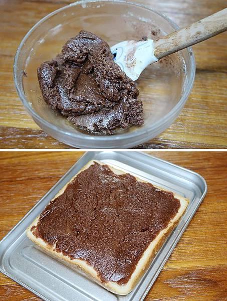 奶酥變化版 (1)