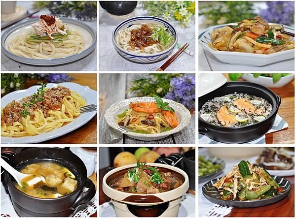 《品味食尚日系好食體驗分享》讓家庭料理簡單輕鬆變化出餐廳級好味道