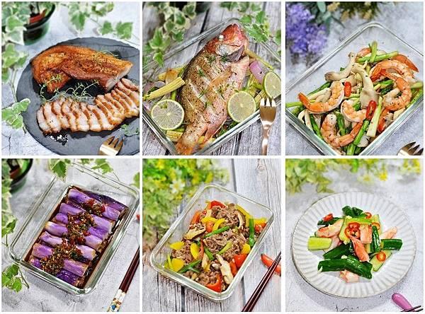 🍳全方位廚房好物《Tefal 特福玻璃保鮮盒》蒸煮、烘烤、微波、讓下廚既輕鬆又優雅