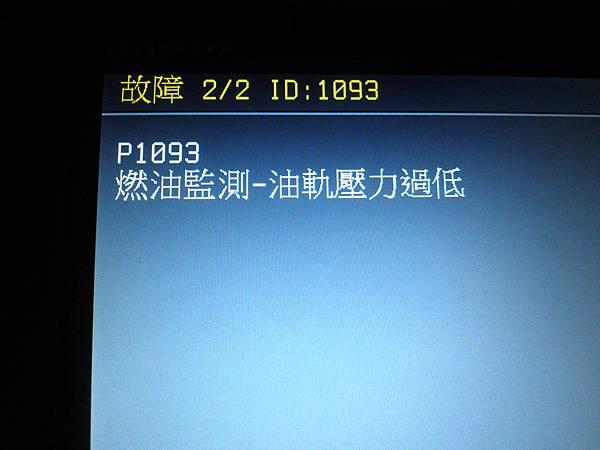 PA020036.JPG