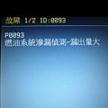 PA020035.JPG